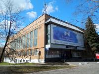 Udmurt-National-Philharmonic