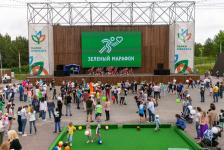 fan-zone-kirov-park