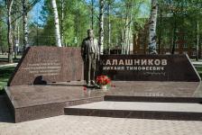 monument-mikhail-kalashnikov