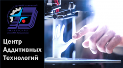 10 logo2