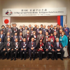 Rector of Kalashnikov ISTU participated in Forum of Rectors of Russia and Japan