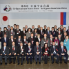 Forum of Rectors of Russia and Japan: results for the Udmurt Republic